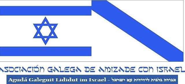 """""""Sefardíes genocidas"""", con Pedro Gómez-Valadés, presidente de la Asociación Galega de Amizade con Israel"""