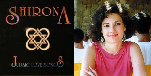 Shirona: canciones de amor de la liturgia