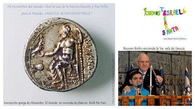 Presencia griega en Rosh ha-'Ayin – Arqueología & Netanyahu: Israel, una democracia asediada