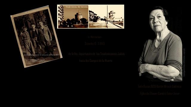 Una estrella amarilla In Memoriam, con Ivón Razon Сamhi (1928 – Barón Hirsch, Salónica). Superviviente del Holocausto