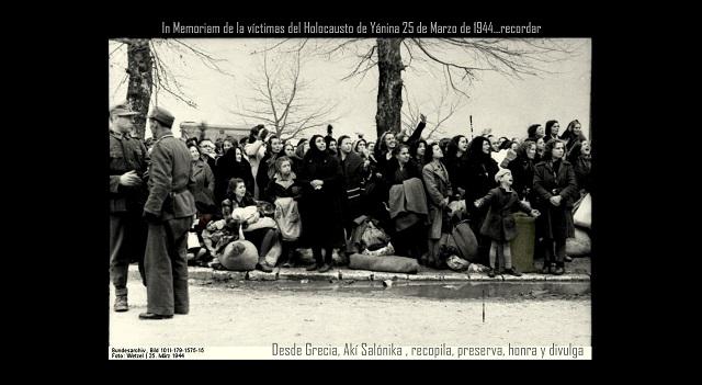 Ιn Memoriam de la Víctimas del Holocausto de Yánina 25 de Marzo de 1944…recordar