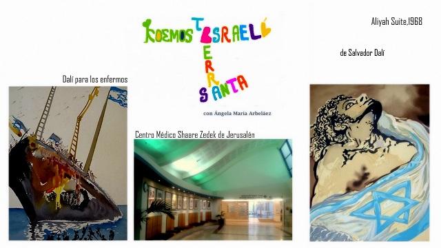 Suite Alyiá Salvador Dalí en el Centro Médico Shaare Zedek – Εtiopía vence en la Maratón de Jerusalén SHALVA correr con esperanza