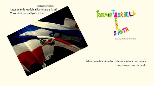 75 años del arribo de los refugiados judíos a Sosúa – Lazos entre Israel y la República Dominicana