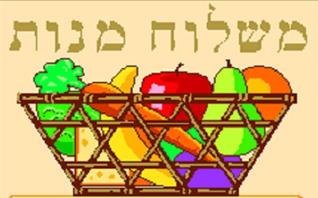 El significado de Purím, con el rabino Moshe Bendahan