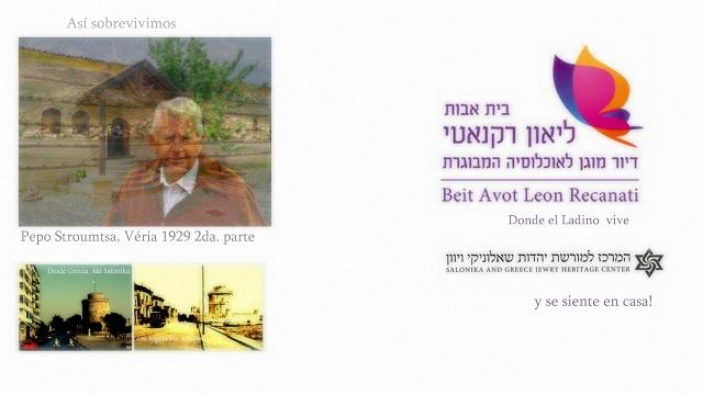 Así nos salvamos, con Pepo Stroumtsa- Beit Avot Leon Recanati, el hogar de nuestros padres. Legado