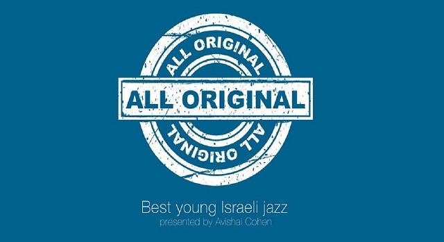El futuro del jazz israelí