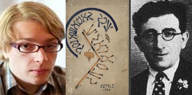 William Gertz Runyan: Yankev (Jacob) Botoshansky, a little-known Yiddish Writer