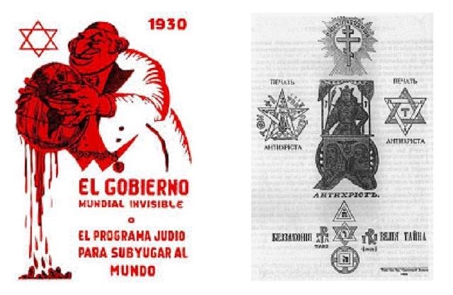 """103 años de la publicación de """"Los protocolos de los sabios de Sión"""""""
