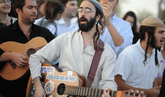 Yerachmiel: amor y hermandad