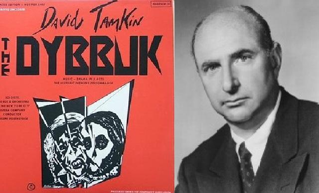 """""""El dibuk"""", ópera de David Tamkin"""