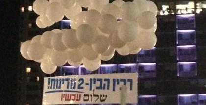 rabinhebin