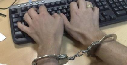 esclavo del trabajo