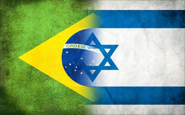 Israel y Brasil intercambian tecnología y conocimientos