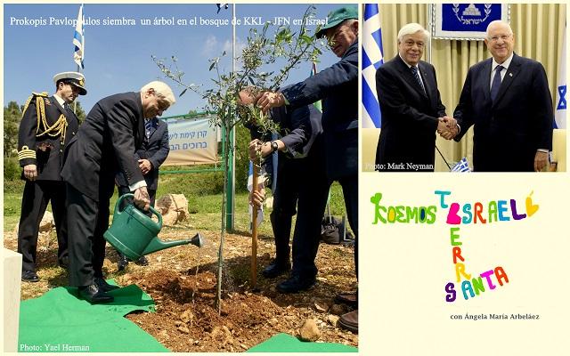 Visita oficial del Presidente de Grecia, Prokopis Pavlopulos, a Israel