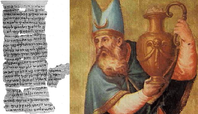 Aarón (1ª parte): el sacerdote
