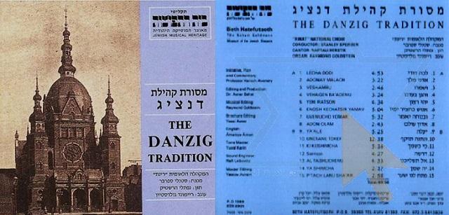 La tradición litúrgica de Danzig