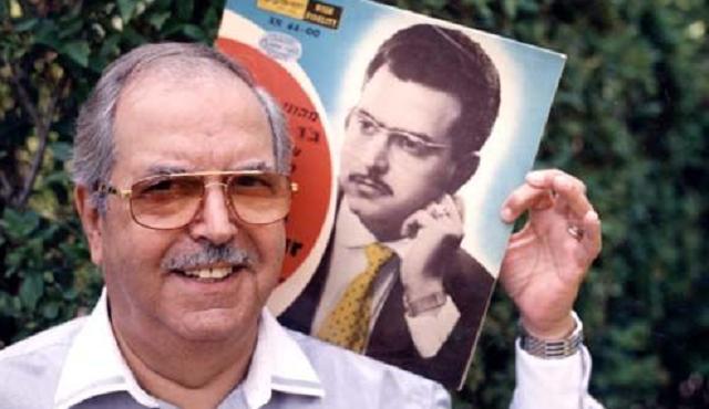 Jo Amar: el inventor del género mizrají