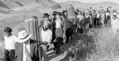 judios arabes