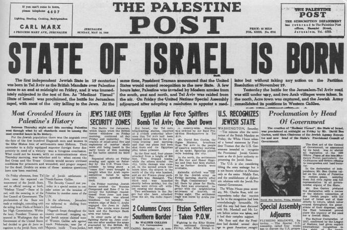 Las mentiras sobre la fundación de Israel