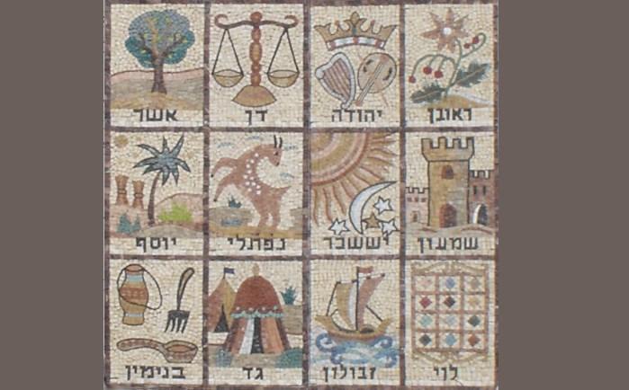 La dispersión de las tribus de Israel