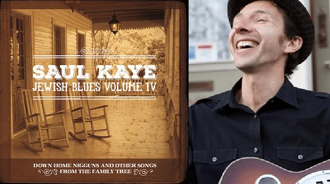 Saul Kaye canta blues judíos