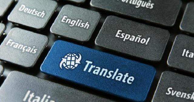 Traducciones fuera de contexto