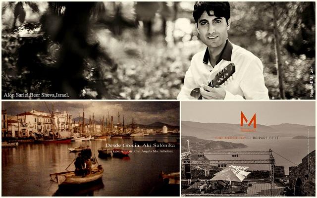 Alon Sariel, músico israelí en el Festival Internacional de Música de Molyvos, Grecia
