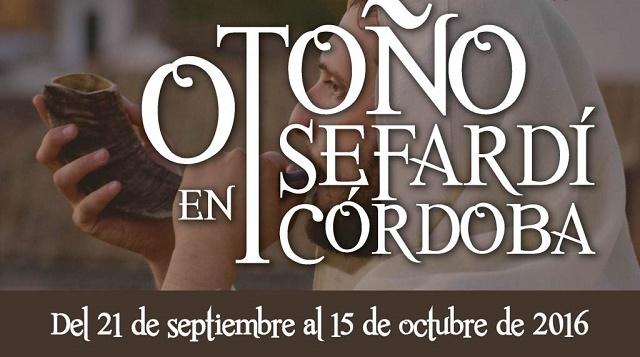 Más de setenta actividades en el Otoño Sefardí de Córdoba, con Rafael Pérez de la Concha