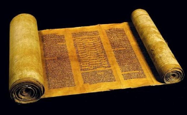 La lectura del Pentateuco
