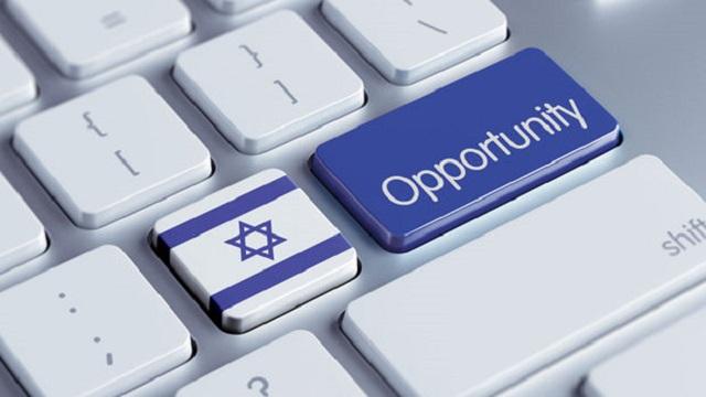La tecnología israelí en tierras brasileñas