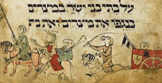 De un 29 de enero a un 4 de febrero en la historia de los sefardíes…