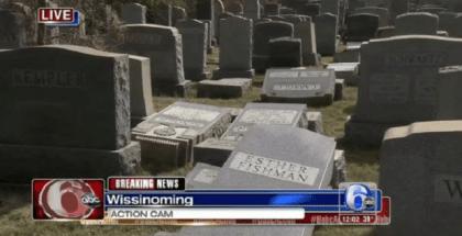 cementerio philadelfia