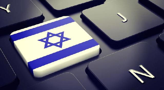 Ciberseguridad israelí… en español