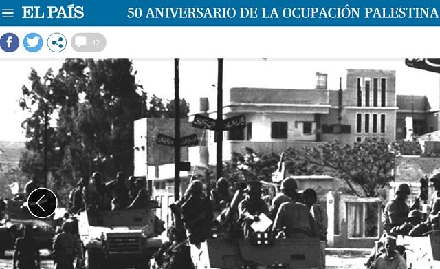 La Guerra de los Seis Días en los medios españoles