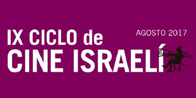 IX Ciclo de cine israelí de Segovia, con Claudia Santos