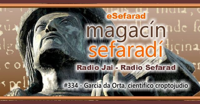García da Orta, científico criptojudio