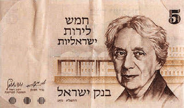 Henrietta Szold, la primera