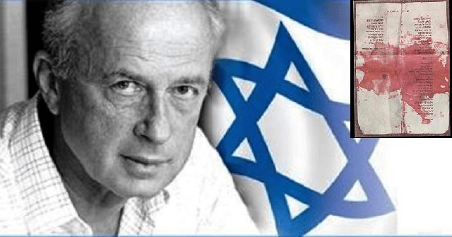 Yitzhak Rabin: jefe del ejército y Primer Ministro en dos ocasiones