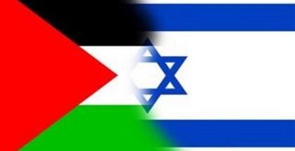PalestinaMixIsrael
