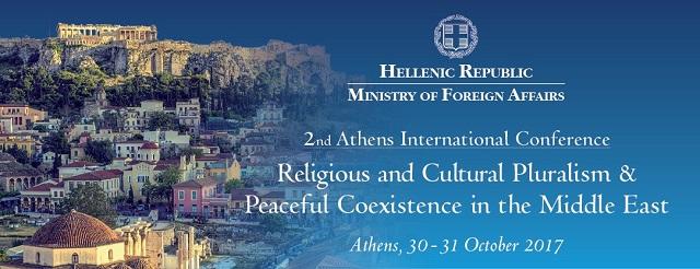 Con el Rabino David Rosen – Conferencia Pluralismo Religioso y Coexistencia Pacífica en Atenas