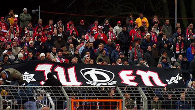 Antisemitismo en el fútbol