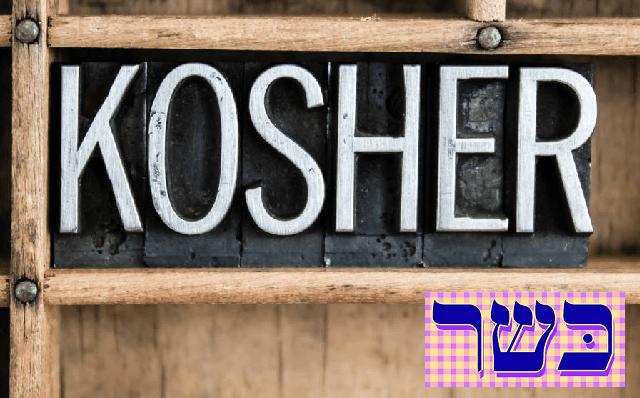 Kosher ya es casher