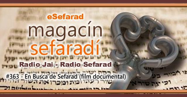 """""""En busca de Sefarad"""" (film documental)"""