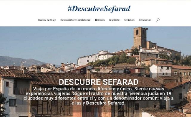 Descubre Sefarad a través de la Red de Juderías, con Marta Puig