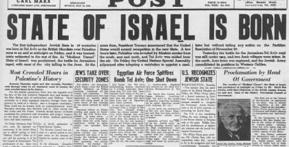 StateofIsraelisBorn16May1948