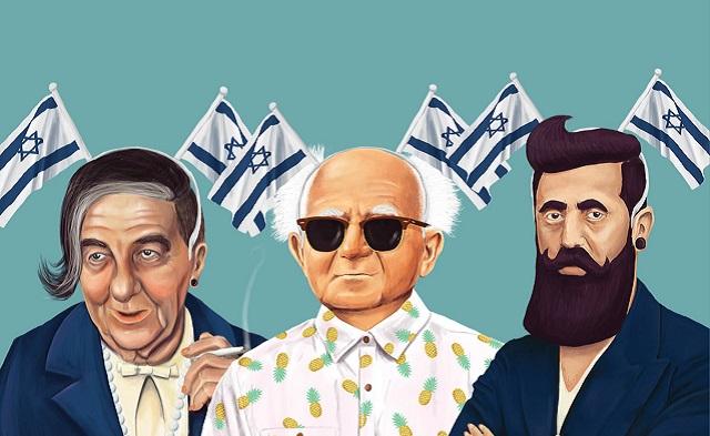 Lo que nunca te contaron de la Declaración de Independencia de Israel