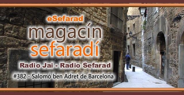 Salomó ben Adret de Barcelona