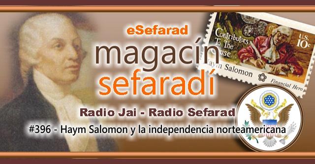 Haym Salomon y la independencia norteamericana