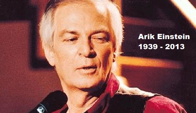 Cinco años sin Arik Einstein