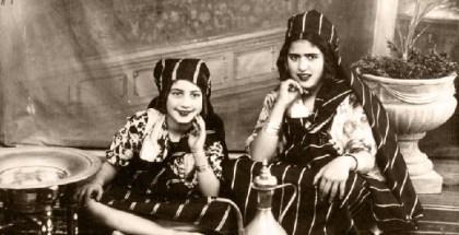 judios libia